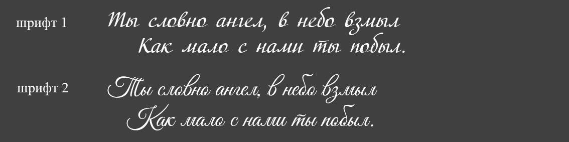 Эпитафия в стихах
